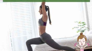 ออกกำลังกาย เก็บเกี่ยวผลประโยชน์ 7 ประการของการออกกำลังกาย ดังนี้